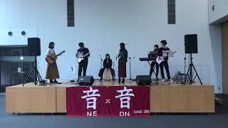 動画あげるのおそくなりました! 10周年ライブです。 龍谷大学瀬田学舎...