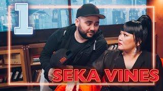 Жанар Айжанова «Salem show»  (тұсаукесер) | Sekavines жеке өмірі, үйлену тойы және Елбасыдан лайк