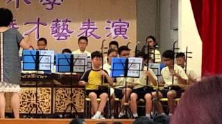 塘尾道官立小学中学团表演