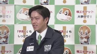 【ノーカット】大阪・吉村知事コメント 事業者への独自支援金創設は?