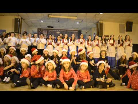 2013 Christmas Recital - Theatre Nefeli- Ellinakia