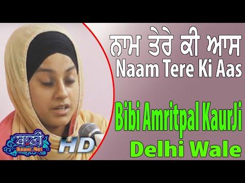 Bibi-Amritpal-Kaurji-Delhiwale-07-April-2019-Kalkaji