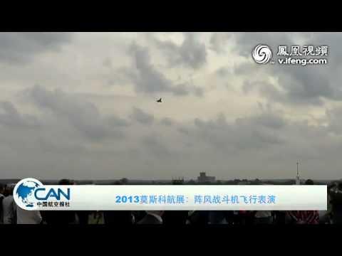 直击莫斯科航展 阵风战机空中连续翻滚飞机