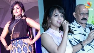 Remya Nambeesan's Business Venture : Fatiz Bridal Emporio Launch | Bhavana, Bosskey Speech
