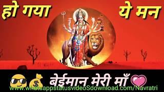 Navratri Status | Happy Navratri Whatsapp Status | Navratri Special Status 2018 - 6