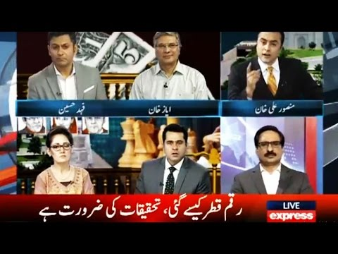 Extremely Hot Debate between Analysts after Panama Case Verdict
