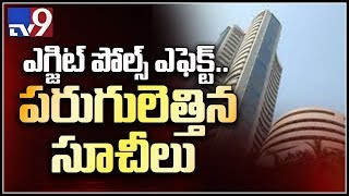 3.2 lakh crore added to investor kitty as exit polls see NDA w…