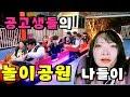 단둘이 비밀 데이트를 했다 [에이틴2] - EP.07 - YouTube