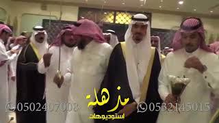 شيله باسم سلطان ابشر ياورد هتف تنفيذ بالأسماء 0502407008