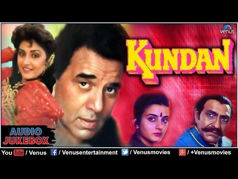 Kundan Full Songs | Jayaprada, Dharmendra, Farah | Audio Jukebox