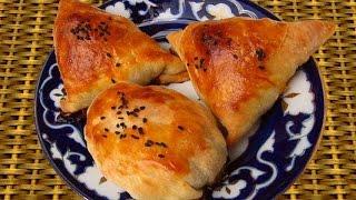 Узбекская самса своими руками. Очень вкусно!(Оказывается, настоящую узбекскую самсу можно приготовить своими руками в домашних условиях. Рецепт самсы..., 2015-09-14T12:00:13.000Z)
