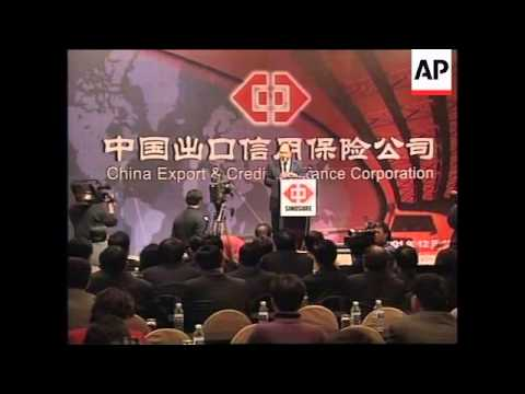 Launch of China's first domestic export credit insurance company