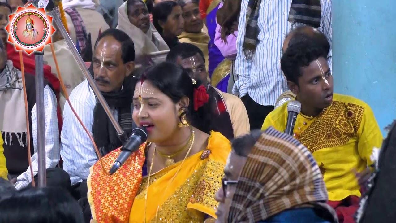 লৌহ প্রনাম প্রভু গো আমার || nupur banarjee Bhajan song 2020