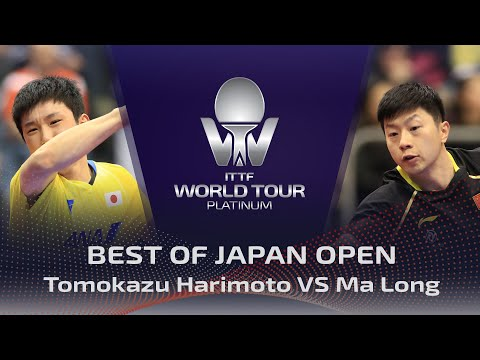 FULL MATCH - Tomokazu Harimoto vs Ma Long (2018) | BEST of Japan Open
