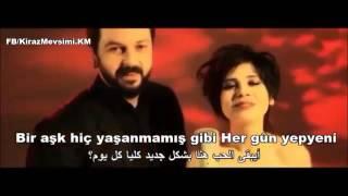 اغنية موسم الكرز بمناسبة عيد الحب YouTube