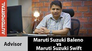 Maruti Suzuki Baleno vs Maruti Suzuki Swift - Advisor - Autoportal