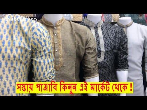 Best Place Buy Panjabi In Bd |Buy Panjabi Cheap Price From Dhaka biggest Panjabi Market |NabenVlogs