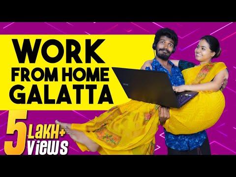 Work From Home Galatta | Madrasi