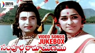 Sampoorna Ramayanam Telugu Movie Songs | Video Songs Jukebox | Sobhan Babu | Chandrakala | Bapu
