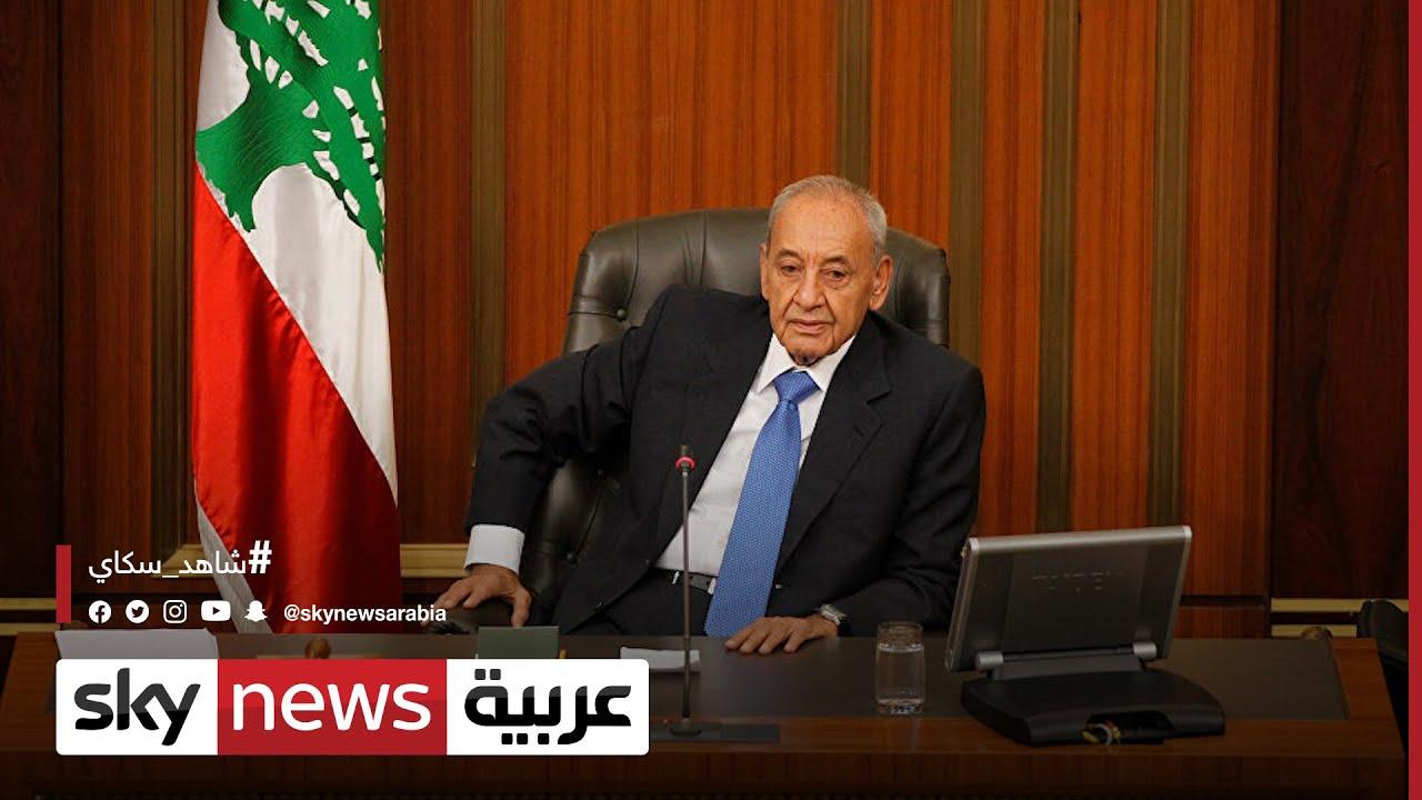 لبنان.. رئيس البرلمان يتهم رئاسة الجمهورية بعرقلة تشكيل الحكومة |#مراسلو_سكاى  - نشر قبل 2 ساعة