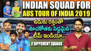 Australia Tour of India || Indian Squad || 2 Different Squads announced || Eagle Media Works