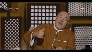 لعلهم يفقهون - الشيخ خالد الجندى: النبى محمد كان يريد إعادة بناء الكعبة