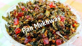 दिपावली पे घर पर आसान तरीके से बनाए पान का मुखवास || Pan mukhwas recipe