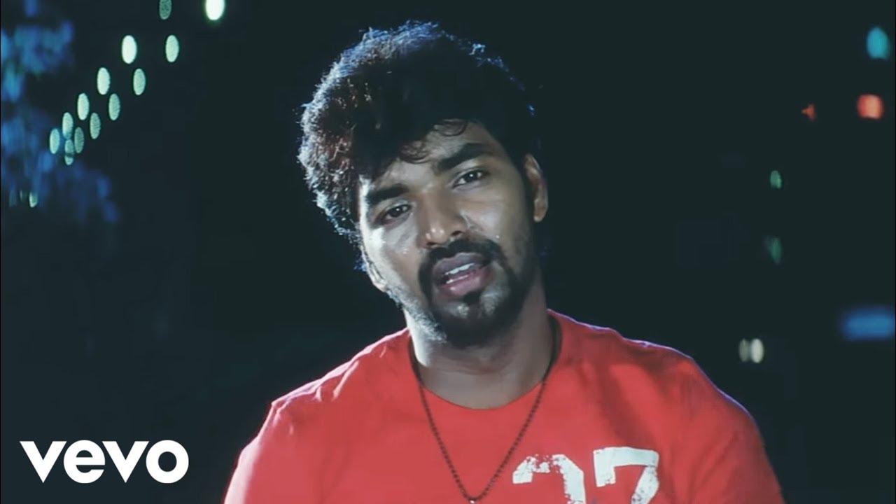 Adhu Oru Kaalam Lyrics - Music Lounge - Tamil Songs Lyrics
