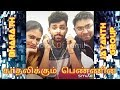 Kadhalikum Pennin Kaigal By Bharath And Jayanth Best Tamil Smulers Voice Of Tamil mp3