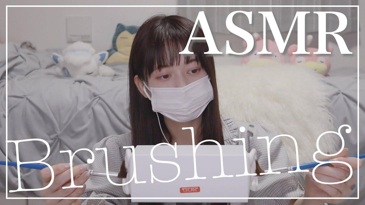 【ASMR】リズム早め&強めでブラッシングさせていただきます!【音フェチ/Brushing】