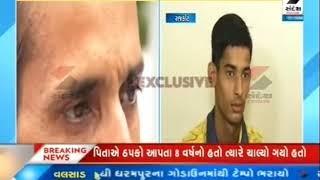 After 10 years Son meet his parents in Rajkot ॥ Sandesh News