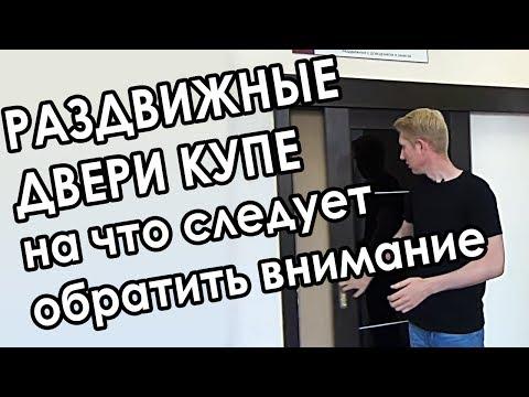Межкомнатные перегородки ЛУЧШАЯ ЦЕНА в Москве Двери