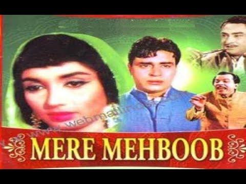 Mere Mehboob (1963) - Evergreen songs
