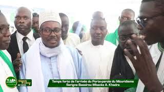 Arrivée S. Bass Abdou Khadre au CICES, (Dakar) | Bissub Soxna'y Touba Ça Kanam