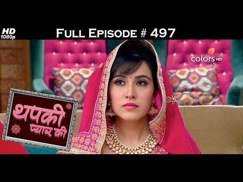 Thapki Pyar Ki - 23rd November 2016 - थपकी प्यार की - Full Episode HD