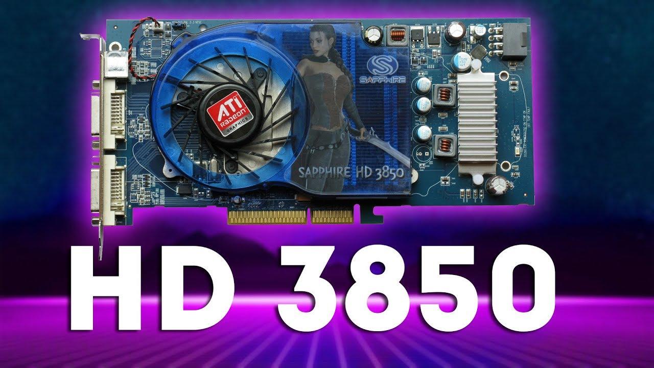DRIVERS UPDATE: ATI 3DP GECUBE RADEON X1600
