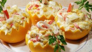 Новогодний салат с апельсинами. Крабовый салат в апельсиновых корзиночках.