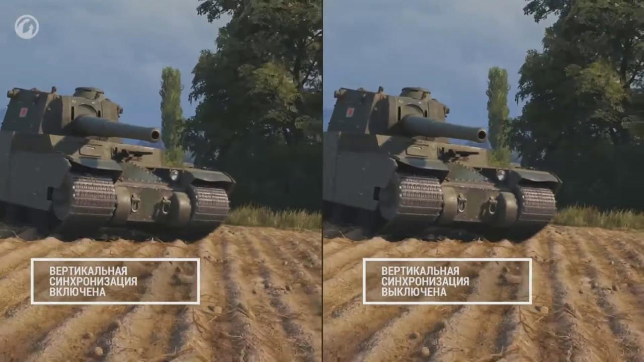 обзор war thunder tanks