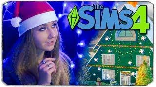 THE SIMS 4 С ВЕБКОЙ! - Строим домик-елку в честь Нового Года!  :)