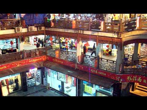 ningbo shopping centre