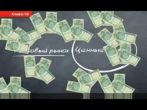 Байкальский государственный университет (БГУ - Новости)