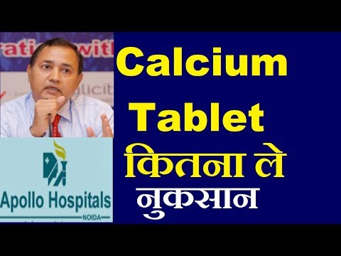 Calcium Tablet Benefits Side Effects How Much daily requirement rich Foods Deficiency Women