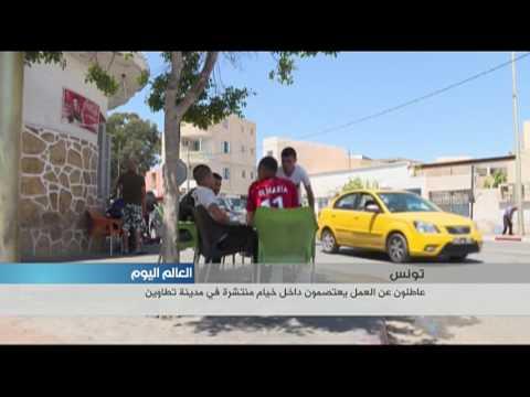 عاطلون عن العمل يعتصمون داخل خيام منتشرة في مدينة تطاوين  - 20:20-2017 / 5 / 25