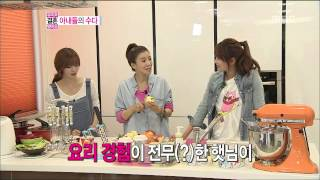 We Got Married, #14, 20121006 Video
