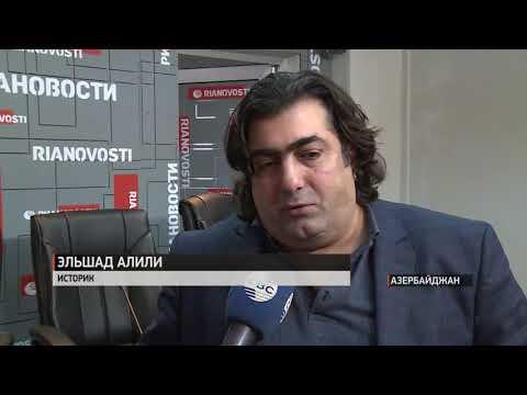 Присвоение армянами азербайджанского мугама и ковра