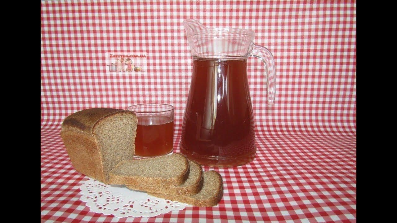 Как приготовить ВКУСНЫЙ и ПОЛЕЗНЫЙ ДОМАШНИЙ хлебный КВАС
