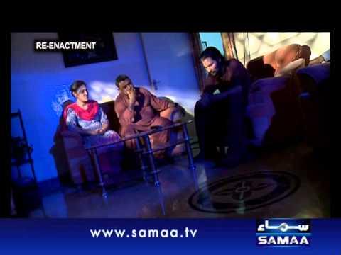 Khoji Jun 01, 2012 SAMAA TV 3/4