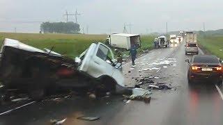 Жесткие аварии и ДТП 2017 №24