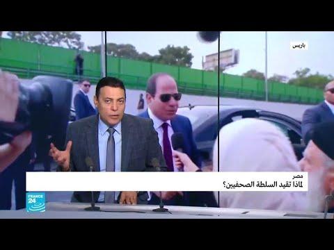 الإعلامي المصري محمد الغيطي: -كنا نعاني من إرهاب إعلامي أثناء حكم الإخوان-
