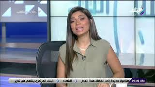 لميس سلامة: مصر حققت مكاسب إقتصادية من تنظيم بطولة كاس الأمم بعيده عن كرة القدم